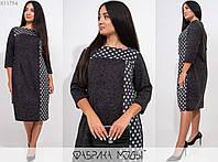 Стильное платье  (размеры 52-58) 0212-17, фото 1