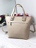 Бежевая женская классическая сумка сумочка женская небольшая среднего размера экокожа