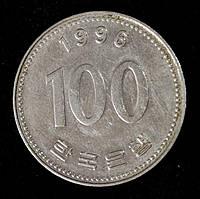 Монета Южной Кореи 100 вон 1996 г. Адмирал Ли Сун Син