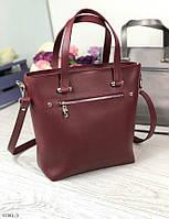 Сумка бордовая женская трапеция сумочка классическая деловая среднего размера, фото 1