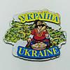 """Магнит  """"Україна"""" """"Ukrainе"""""""