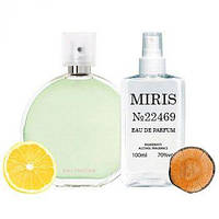 Духи MIRIS №22469 (аромат похож на Chanel Chance Eau Fraiche) Для Женщин 100 ml
