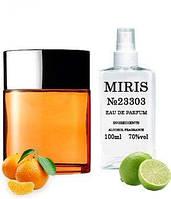 Духи MIRIS №23303 (аромат похож на Clinik Happy) Для Мужчин 100 ml