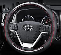 Чехол оплетка на руль кожаная с карбоном для автомобиля с логотипом Toyota натуральная кожа