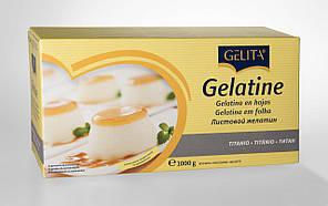 Листовий Желатин (10 шт) Gelita німеччина -130 Bloom