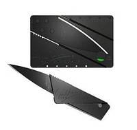 Нож Кредитная Карта Card Sharp ST223