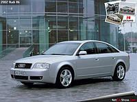Аэродинамические обвесы Audi A6 (2001-2004)