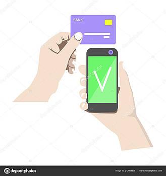 Реквизиты для оплаты заказа. Наложенный платеж без подтверждения.