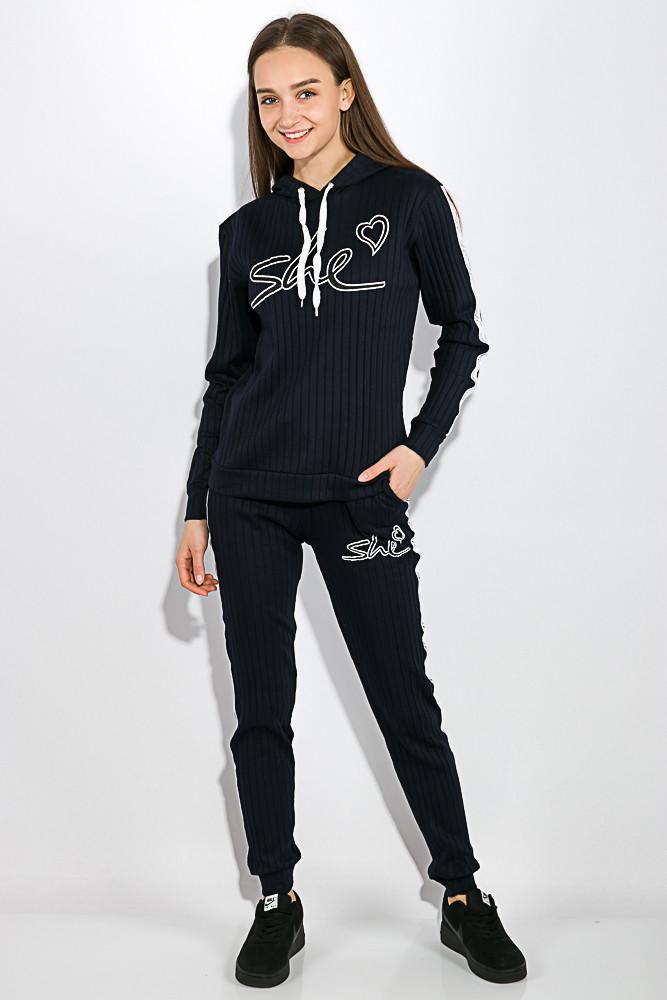 Костюм женский спортивный Темно-синий