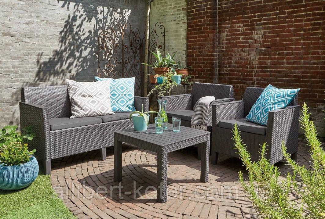 Набір садових меблів Chicago Set With Small Table з штучного ротанга ( Allibert by Keter )