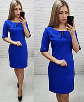 Платье ( арт. 811 ), ткань креп, цвет электрик