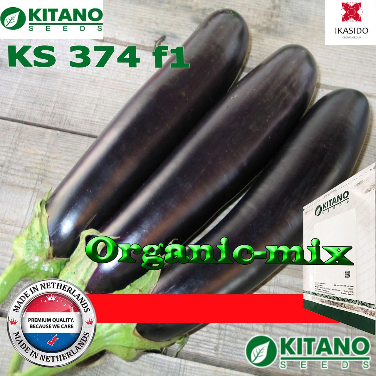 Баклажан KS 4804 F1, ТМ KITANO SEEDS, упаковка 250 семян