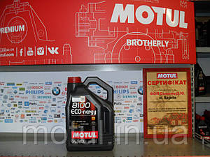 Моторное масло Motul 8100 eco-nergy 5w30 4л