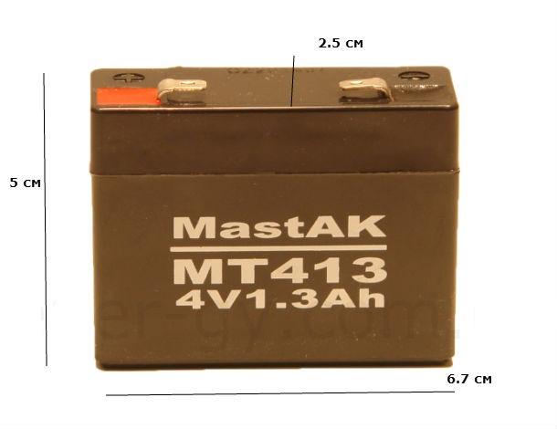 Аккумулятор 4V 1.3Ah (1300mAh) MT413