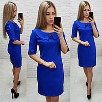 Платье классика арт. 811 ярко - синее / ярко синего цвета / электрик