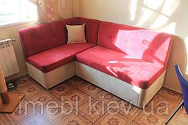 Розкладний диванчик на кухню (Червоно-молочний)