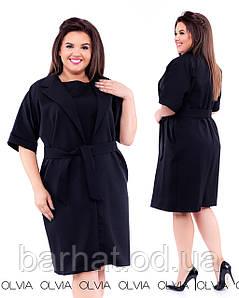 Платье для пышных форм+Кардиган, черный+черный,48-50, 50-52, 52-54 р-р.