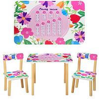 Детский столик с двумя стульчиками 501-41 для девочек,Цветочки