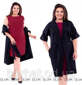 Платье для пышных форм+Кардиган,черный+бордо,48-50, 50-52, 52-54 р-р.