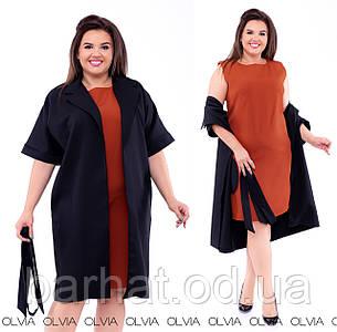 Платье для пышных форм+Кардиган, черный+кирпич, 48-50, 50-52, 52-54 р-р.