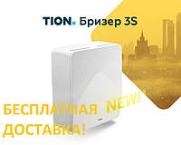 БРИЗЕР TION 3S STANDART