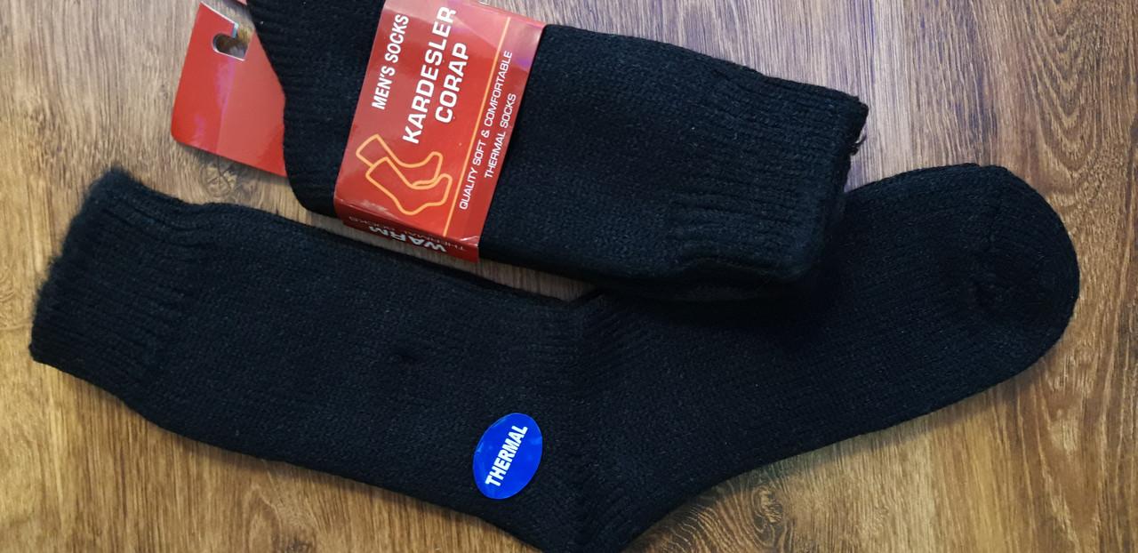 """Термошкарпетки чоловічі """"Kardesler"""",Туреччина 40-45"""