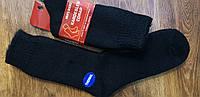 """Термошкарпетки чоловічі """"Kardesler"""",Туреччина 40-45, фото 1"""