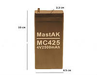 Аккумулятор 4V 2.5Ah (2500mAh) MC425