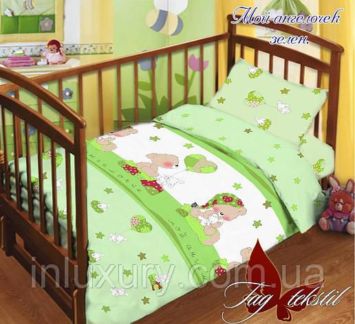 Детский комплект Мой ангелочек зелен., фото 2