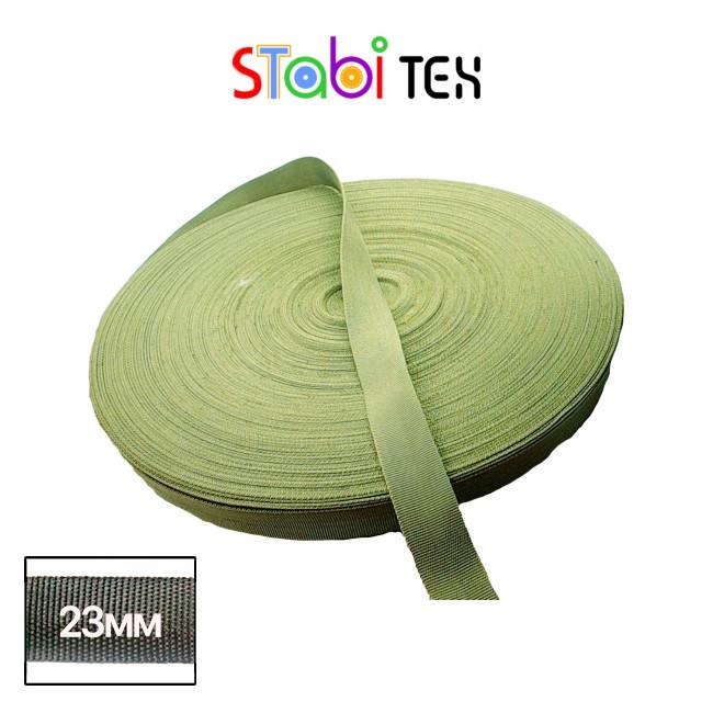 Лямовка тесьма окантовочная (обтачка) 23мм УНИВЕРСАЛ 939 (91м/боб) Хаки