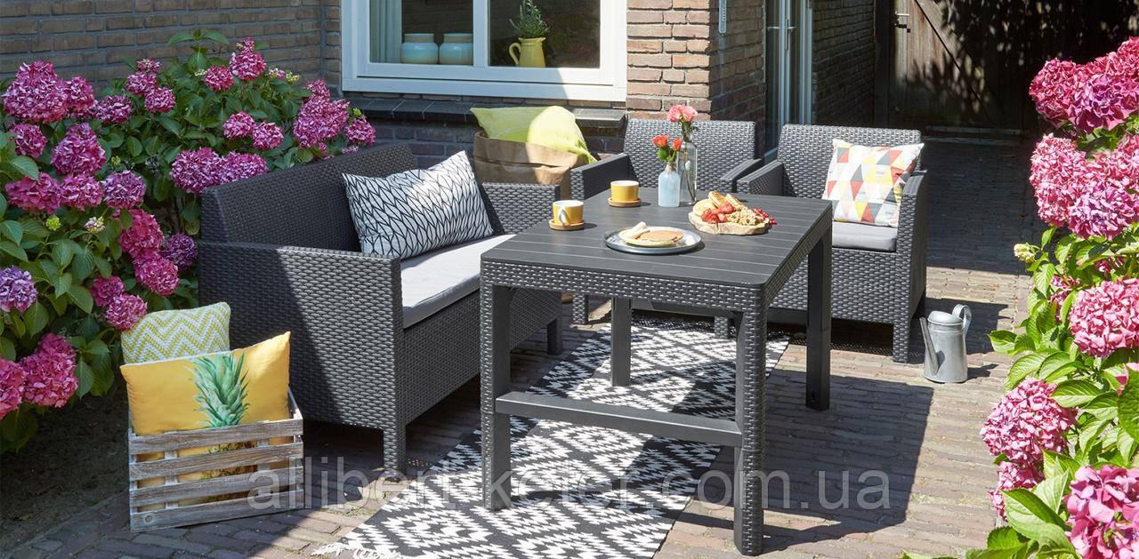 Набор садовой мебели Chicago Set With Wicker Lyon Table из искусственного ротанга
