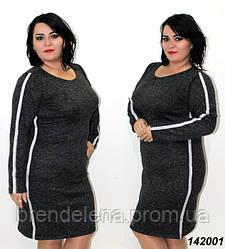 Красивое женское платье ангора( р 44)
