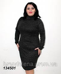 Красивое женское платье ангора под горло ( р 44)