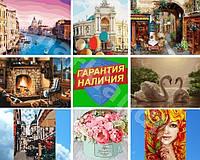 Раскраска по цифрам Гарантия наличия Картины по номерам Венеция Лебеди Львов Одесский театр У камина