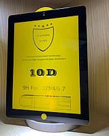 Защитное стекло 10D Apple iPad iPad 2/3/4