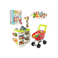 Детский супермаркет магазинчик с тележкой,  кассой и сканером 668-01-03