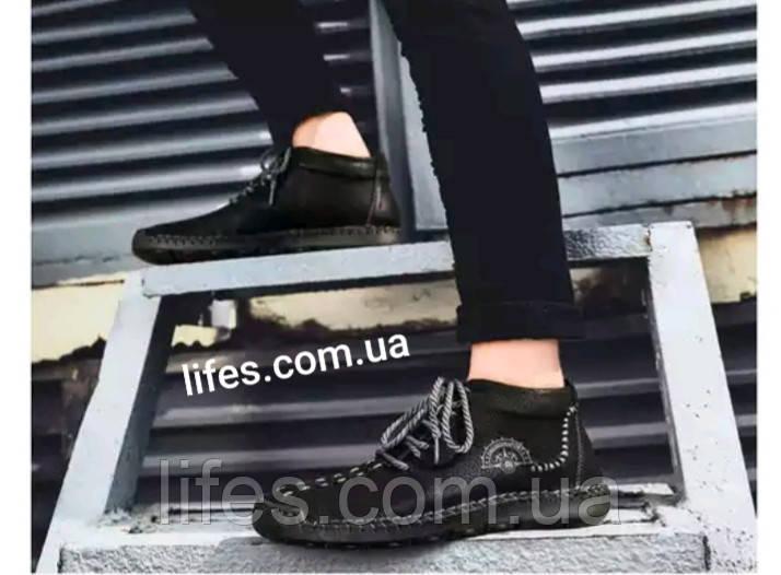 Мужские ботинки натуральная кожа с мехом размер 40