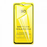 Защитное стекло 9D для Samsung A серии 2019 года!