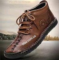 Мужские ботинки натуральная кожа с мехом размер 42, фото 1