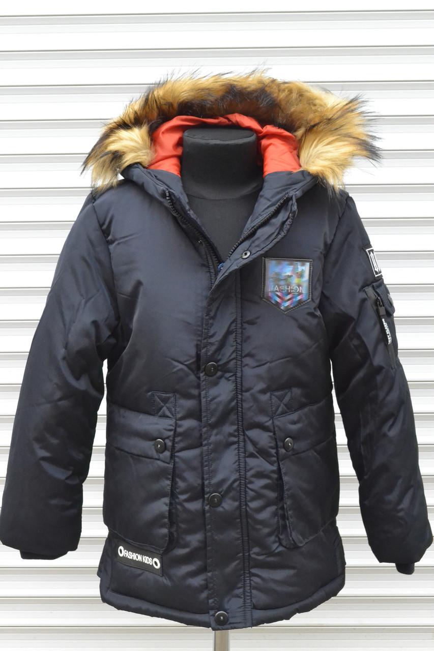 Зимняя куртка  Аляска на мальчика цвет темно синий  от  4 лет и до 12 лет