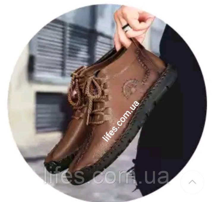 Мужские ботинки натуральная кожа с мехом размер 41 коричневые