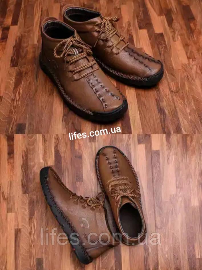 Мужские ботинки натуральная кожа с мехом размер 40 коричневые