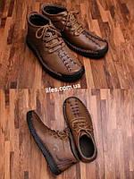 Мужские ботинки натуральная кожа с мехом размер 40 коричневые, фото 1
