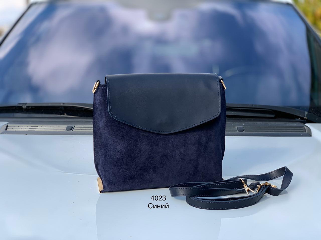 Небольшая синяя замшевая женская сумочка сумка через плечо натуральная замша+экокожа