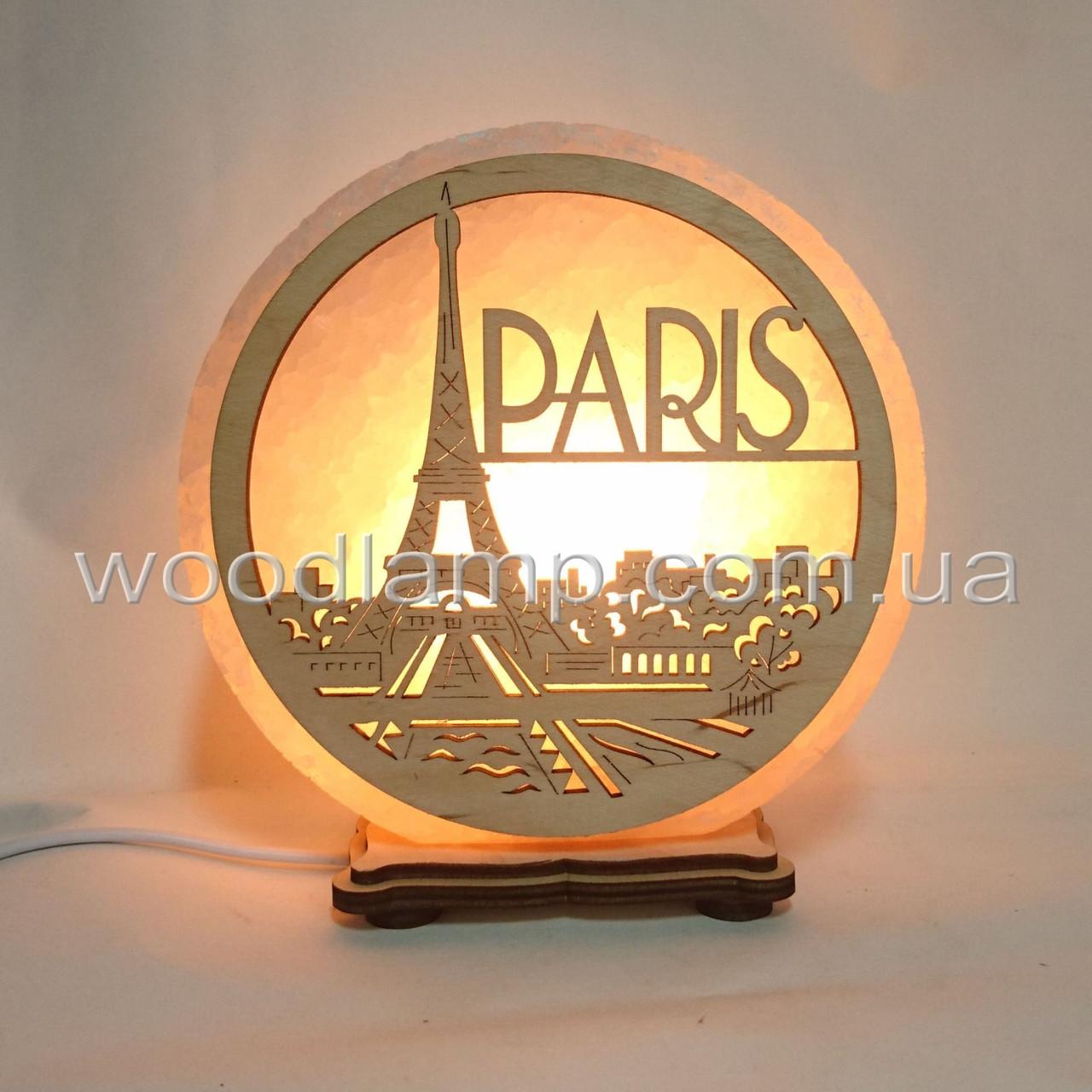 Соляная лампа круглая Париж