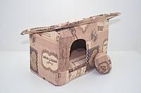 Домик Уют для котов и собак бязь