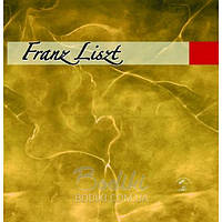 Диск классической музыки Ференца Листа