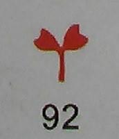 Дырокол фигурный для детского творчества JF-823C №94 Цветок