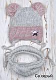 Шапка для девочки с двумя помпонами, Клубничный, , фото 4