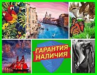 Картины по номерам Идейка Brushme ArtStory Babylon 40х50 30х40 18*18 Набор для творчества